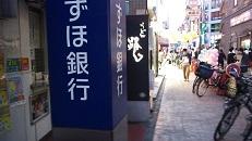 うどん2.JPG