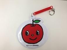 ぷっぷるコインケース.jpg