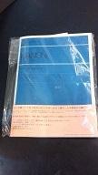 ノート ハノン.JPG
