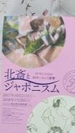 ブログ用3.JPG