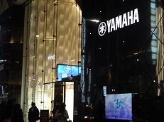 ヤマハ銀座.JPG