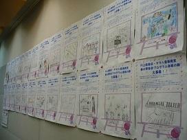 発表会の絵展示2.jpg