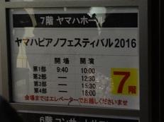 YPF2016.JPG
