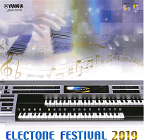 EF2019ソロ.png